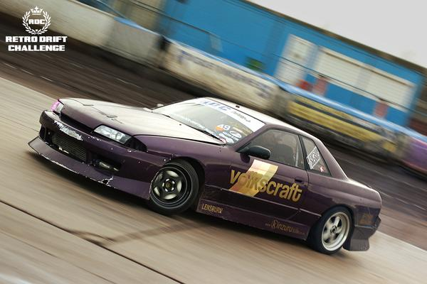 f5e685-20161119-retro-drift-DSC_0268